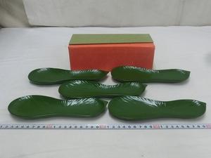 P2868 平安 象彦 青漆 瓢形 銘々皿 5枚 菓子皿 漆器 紙箱