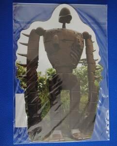 ジブリ美術館限定◆「屋上のロボット兵」型抜き ポストカード◆宮崎駿 となりのトトロ マンマユート 三鷹の森ジブリ美術館