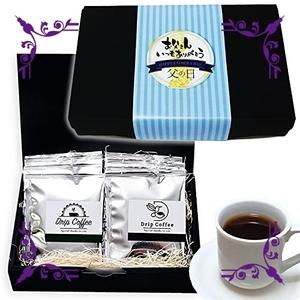 【今回限り】父の日 プレゼント ギフト セット ドリップ コーヒー 8袋 箱入り お父さん ギフト包装済み