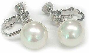 [あなたと私の宝石箱] 国産貝パール イヤリング スタッド真珠イヤリング アコヤの貝核使用10mm、9mm、8mm、7mm、選択