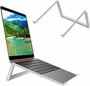 セカンド ノートパソコンスタンド GG LKGEGO PCスタンド ラップトップ スタンド 折りたたみ式 に最適放熱 携帯便利