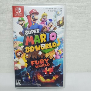 【送料込】スーパーマリオ 3Dワールド + フューリーワールド Nintendo Switch スイッチ ソフト