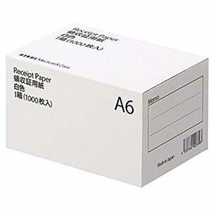 白無地 紙厚0.084mm 領収証用紙 白色 A6 A6 1000枚