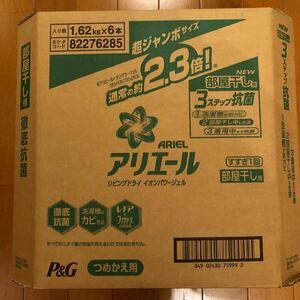 アリエール 液体 洗濯洗剤 詰め替え 超ジャンボ 1.62kg×6個