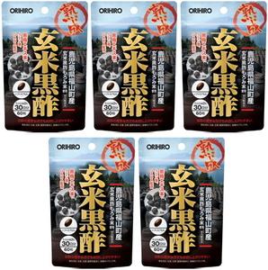 【送料無料】オリヒロ 玄米黒酢カプセル 60粒(30日分)×5個セット