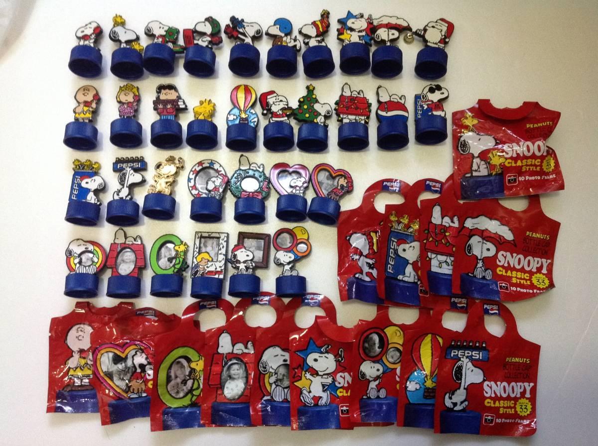 PEPSI『スヌーピー クラシックスタイルボトルキャップ 全33種』PEANUTS、クリスマス、ペプシ