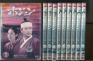 a1209 「ホジュン 宮廷医官への道」全32巻セット レンタル用DVD/チョン・グァンリョル/イ・スンジェ