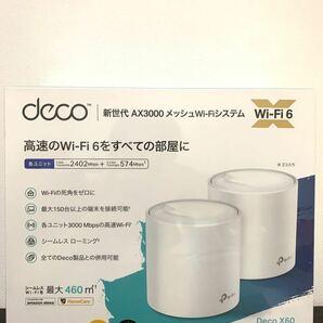 TP-Link ティーピーリンク Deco X60 AX3000 メッシュWi-Fiシステム 2パック 2P 新品 未開封
