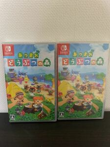 Nintendo Switch ニンテンドースイッチ 任天堂 あつまれ どうぶつの森 あつまれどうぶつの森 2個セット 新品