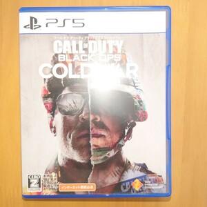 コール オブ デューティ ColdWar PS5