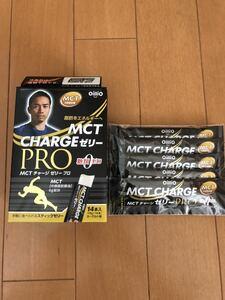 MCT CHARGEゼリー PRO 糖質ゼロ ヨーグルト味19本☆ /検索 ザバス SAVAS ザバスホエイプロテイン100