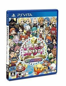 新品PS Vita】いただきストリートドラゴンクエスト&ファイナルファンタジー30th ANNIVERSARY8O84