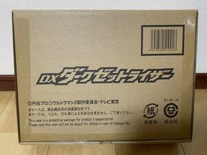 ●プレミアムバンダイ●ウルトラマンZ ダークゼットライザー 送料600円