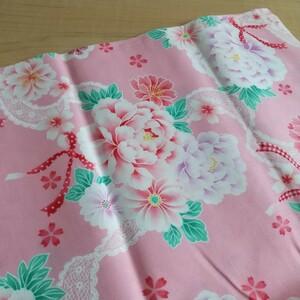 浴衣柄 ピンク 1m はぎれ ハギレ 布 生地 和柄 花柄