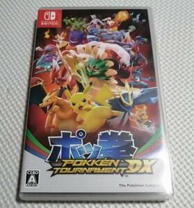 ポッ拳 Nintendo Switch ポッ拳POKKEN TOURNAMENT ポッ拳DX