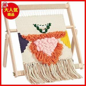 子供用知的おもちゃ 多機能編みキット 木製調整可能 卓上手織り機 初心者向け はたおり機 大人兼用 手芸用品 操作簡単 ユッタ 編み物