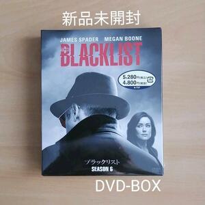 新品未開封★ソフトシェル ブラックリスト シーズン6 DVD BOX〈5枚組〉 【送料無料】