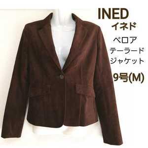 イネド 秋冬 ダークブラウン ベロア 長袖 テーラードジャケット 9号(Mサイズ) スーツ