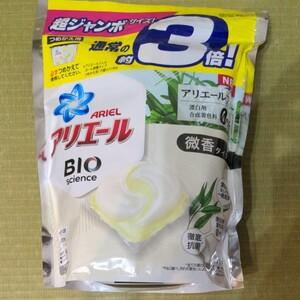 アリエール バイオサイエンスジェルボール 微香 詰め替え 超ジャンボ 1個 (44粒入) 洗濯洗剤 P&G