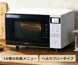 新品 アイリスオーヤマ オーブンレンジ 18L ホワイト MO-F1807-W MO-F1807