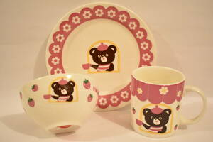 【未使用】SWIMMER スイマー 食器3点セット プレート マグカップ ボウル 陶器*クマ*コップ*お皿*茶碗*どんぶり*お椀*キッチン*インテリア