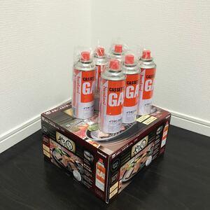 【限定ガス6本付帯|新品未開封】イワタニ ホームメイド やきまる スモークレス CB-SLG-1 Iwatani 焼肉グリル