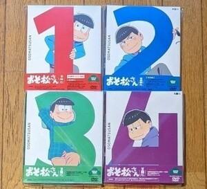 おそ松さん DVD 初回生産限定版 特典 4巻セット