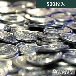 Yagami Pachislot medal coin 500 sheets 25 pie [Unified picture pattern] Toys for the gift present gift for gifts