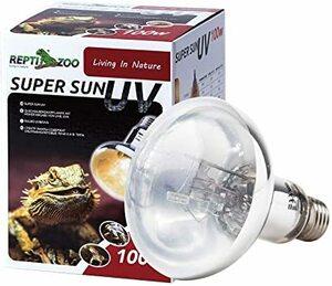 100w REPTI ZOO ソーラーグロー UV 紫外線ライト バスキング UVB 爬虫類用ライト (100w)