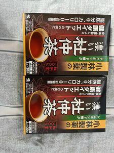 小林製薬 濃い杜仲茶 煮出し用 3g*30袋入 2個セット