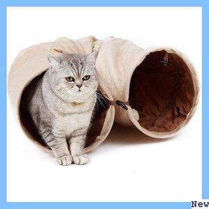 【送料無料】 UL PAWZ 2穴 スエード キャット玩具 猫トンネル キャットトンネル Road 81