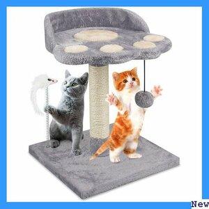 【送料無料】 HN 67i ライトグレー 組立簡単 コンパクト 猫のおもちゃ さ ミニ型 ネコタワー キャットタワー 猫 453