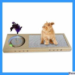 【送料無料】 HN 猫 ストレスと孤独 家具破壊防止 運動不足改善 ッチャー両 用品 爪磨き 耐久 高密度 段ボール 爪と 858
