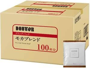 △ 送料無料 ドトールコーヒー ドリップパック モカブレンド 100P