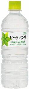 △ 送料無料 コカ・コーラ い・ろ・は・す 天然水 555ml PET × 24本