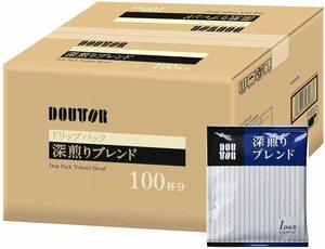 △ 送料無料 ドトールコーヒー ドリップパック 深煎りブレンド 100P