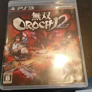 無双OROCHI2 PS3ソフト