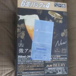 アサヒ ビアリー BEERY 350ml × 48缶 微アルコール