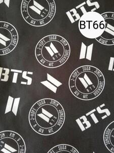 BTS BT21 TinyTAN タイニータン 生地 ハンドメイド ハギレ はぎれ 布