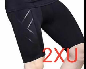 2XU コンプレッションタイツ メンズS