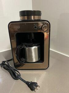 siroca 全自動コーヒーメーカー SC-A231 ブラウン カッパーブラウン