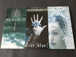 ROUAGE 『白い闇』『ever[blue]』『endless loop』セット カップリング曲アルバム未収録