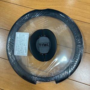 ティファール T-fal ふた 蓋 18cm 新品 バタフライガラス蓋