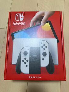 Nintendo Switch 有機ELモデル 新品未開封品 ニンテンドースイッチ本体 ホワイト