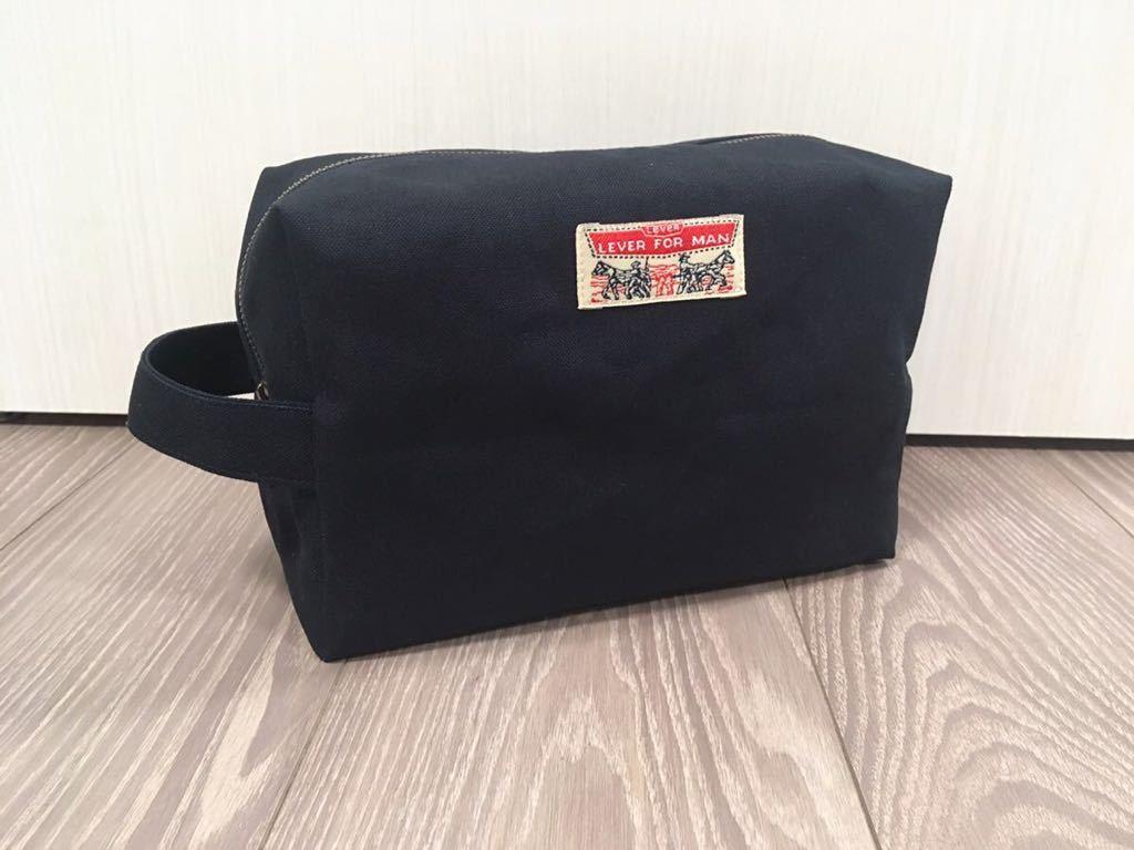 オムツポーチ ユニセックス パパに持ってもらいたい帆布のオムツポーチ ポーチ   ネイビー シンプル キャンバス