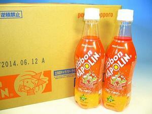 【北海道グルメマート】北海道限定品 ご当地炭酸飲料 リボン ナポリン 470ml 24本セット