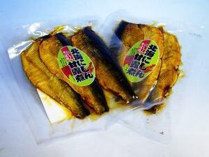 【北海道グルメマート】☆ゆうパケット限定/送料込☆北海にしん甘露煮 にしんそば用 3枚入 2袋セット