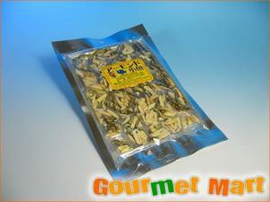 【北海道グルメマート】☆ゆうパケット限定/送料込☆ 栄養満点 珍味 アーモンド小魚 95g