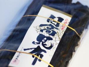 【北海道グルメマート】北海道産 日高昆布 だし昆布 135g