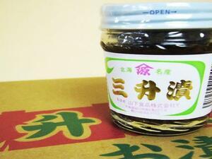【北海道グルメマート】北海道限定品 山下食品 三升漬 90g 20個セット